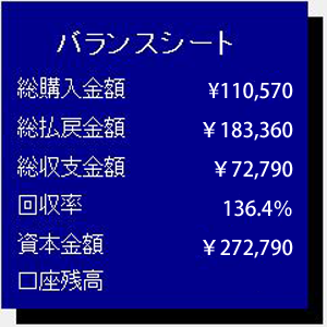 %e3%83%90%e3%83%a9%e3%83%b3%e3%82%b9%e3%82%b7%e3%83%bc%e3%83%889-24-%ef%bd%88