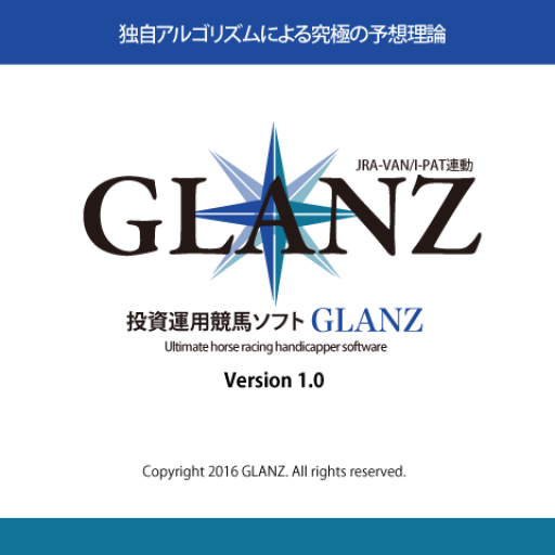 cropped-GLANZ-02.png