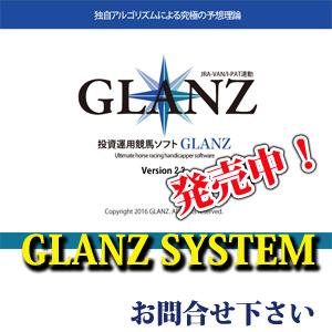 GLANZ-new-6
